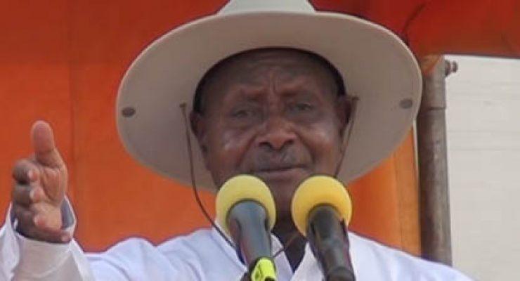 Premier guichet régional inauguré par le Président d'Ouganda